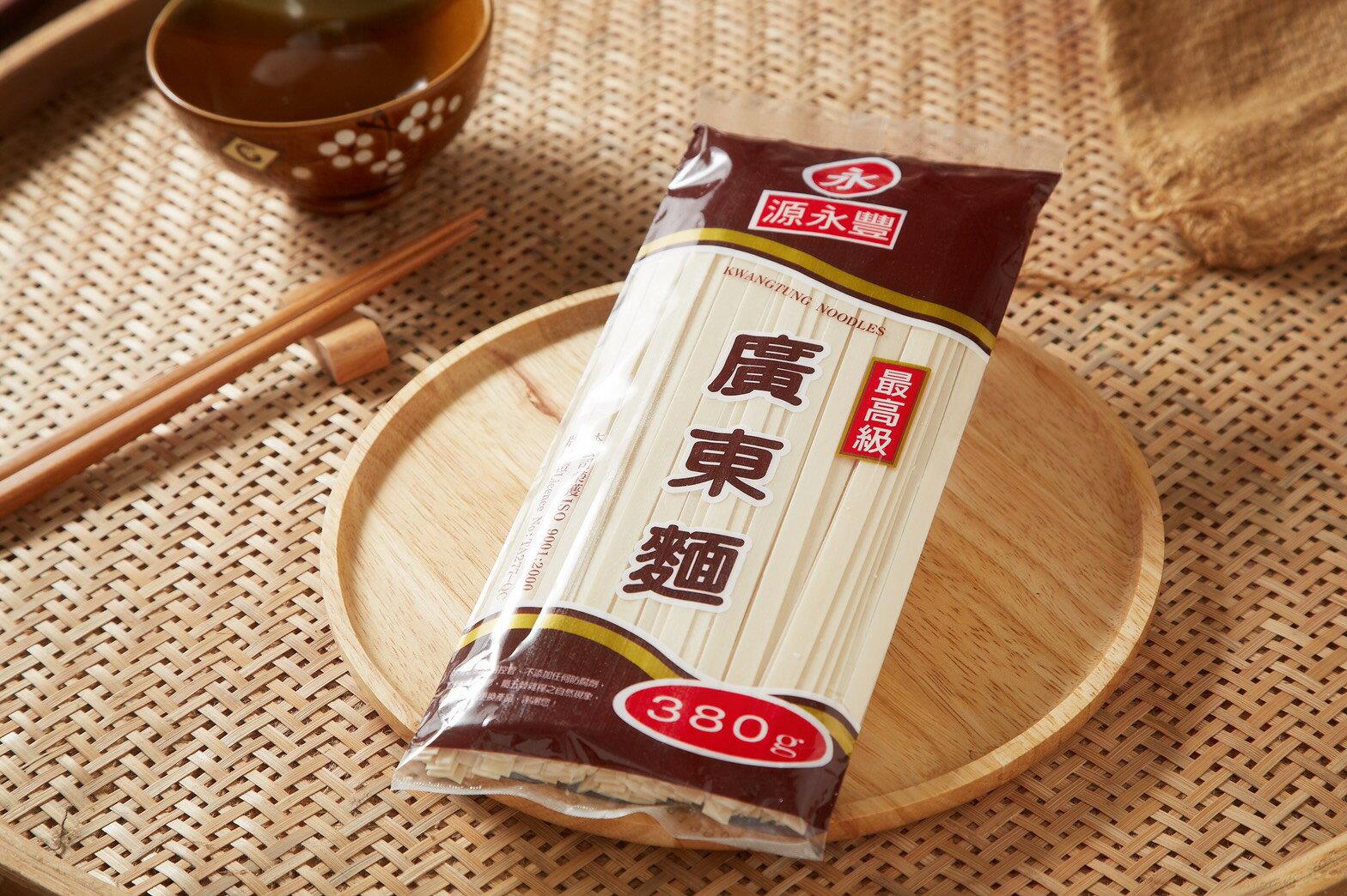高級廣東麵 1