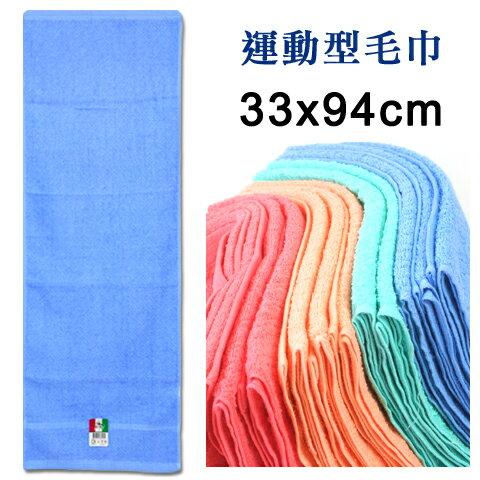 衣襪酷 EWAKU:【esoxshop】純棉運動型毛巾素面款Me-CHIPOLO台灣製