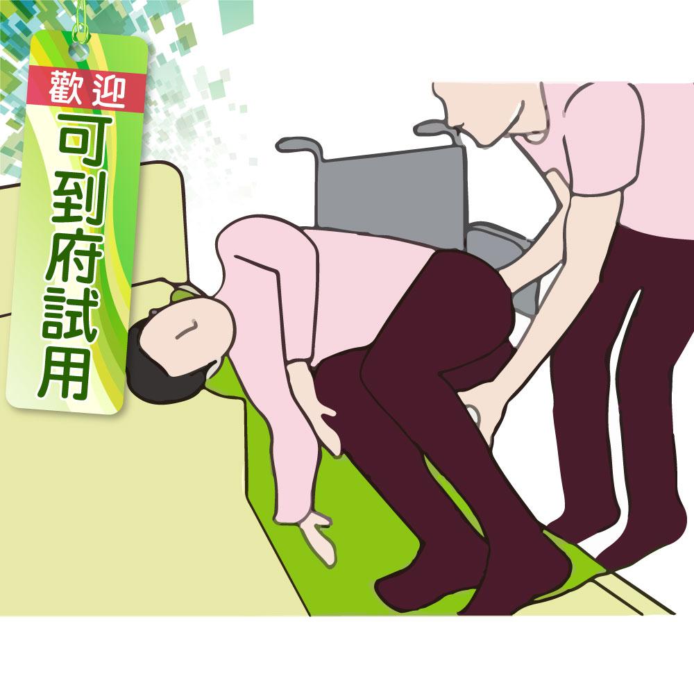 JUST 4U 強生 移位滑板 (未滅菌) TV-123-65180 任我行移位滑墊 (不含滑板)輔具補助