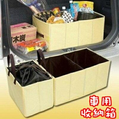 可折疊車用收納箱-多功能實用方便保溫出遊購物保溫箱73pp140【獨家進口】【米蘭精品】