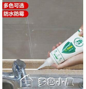 美縫劑美縫劑瓷磚地磚專用廚房衛生間防水防霉勾縫劑地板填縫膠家用填充
