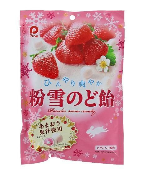 【江戶物語】日本進口 PINE 派伊 粉雪草莓喉糖 70g 約26顆 夾心糖 婚禮糖果 日本糖果