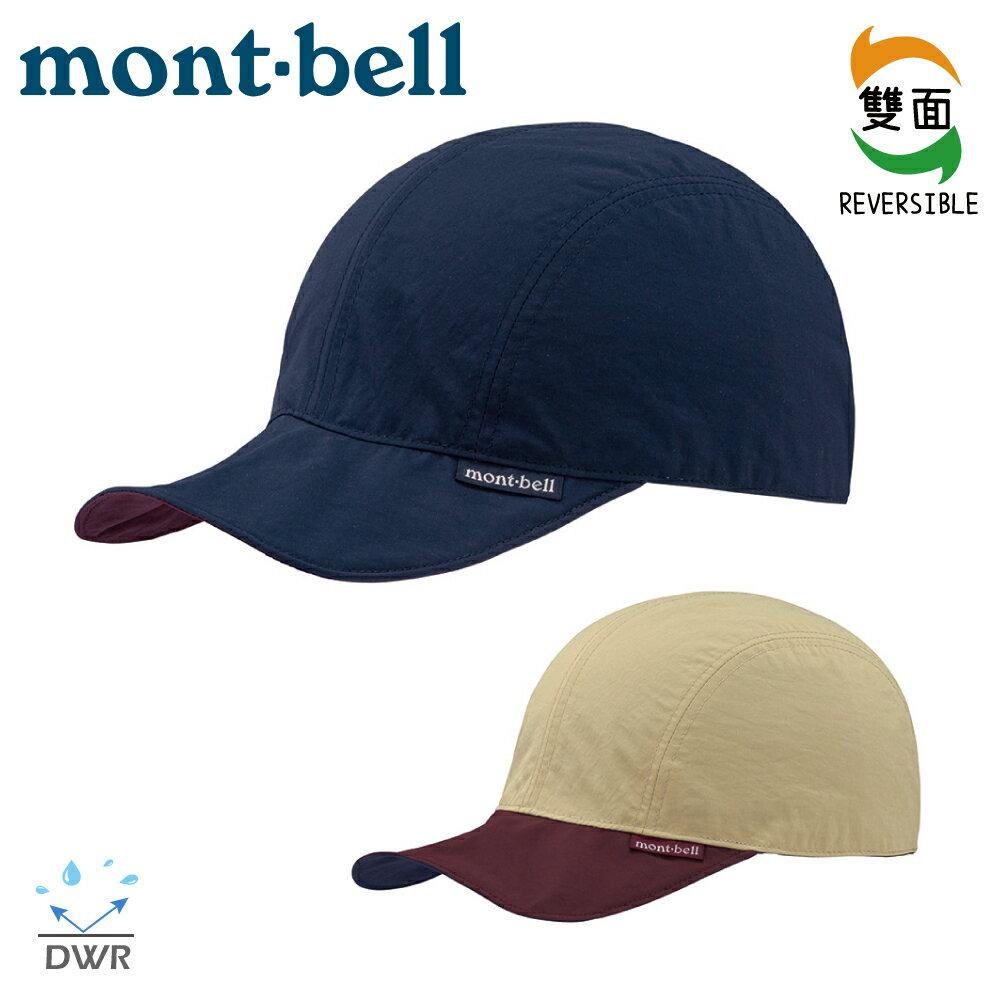 【Mont-Bell 日本 REV BIRDBILL CAP 雙面棒球《海軍藍/卡其》】1118441/運動帽/鴨舌帽/遮陽帽