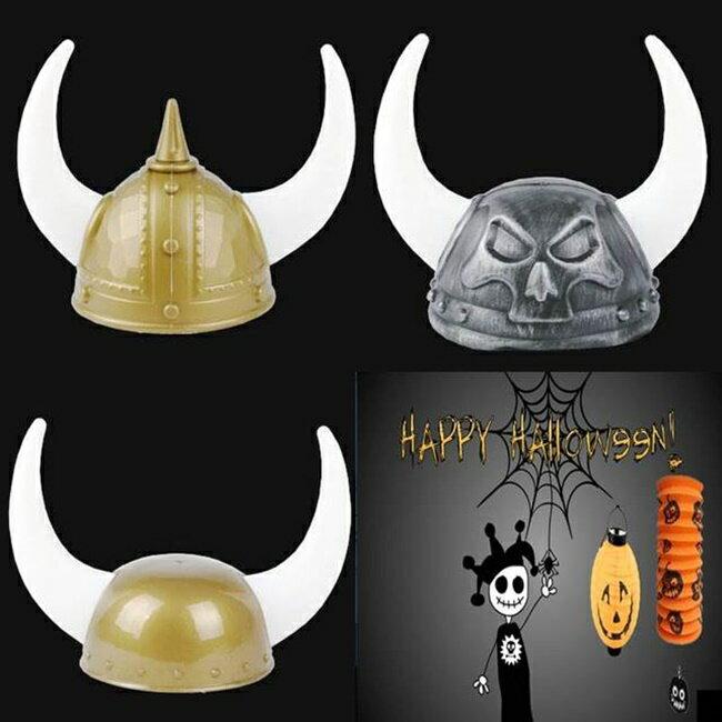 戰神帽 萬聖節 惡魔 戰爭 牛角帽 古裝 道具 搞怪/惡搞/尾牙/變裝/遊行/COS【塔克】