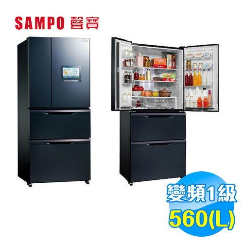 聲寶SAMPO560公升1級四門變頻冰箱SR-NW56PI【送標準安裝】