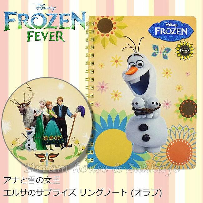 日本正版 Disney 迪士尼 冰雪奇緣 雪寶 Olaf B6 筆記本 ★ 日本製 ★ 夢想家精品生活家飾