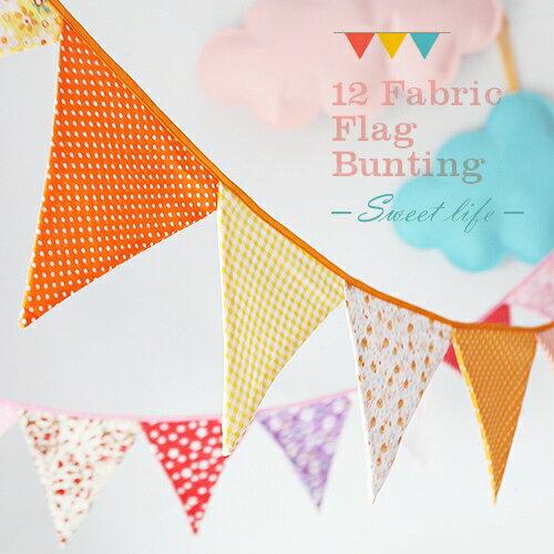 棉布掛條三角旗 生日聚會布置用品 露營裝飾 兒童派對 橘魔法Baby magic  兒童房 帳篷 PARTY
