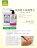 『121婦嬰用品館』潔芬 抗菌洗手露-350ml(薰衣草) 1
