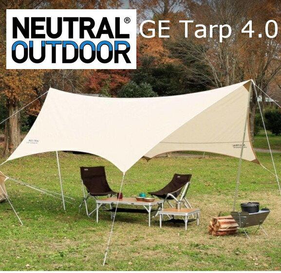 Neutral Outdoor GE天幕/天幕帳/炊事帳/六角型天幕 GE Tarp 4.0 NT-TA01 台北山水