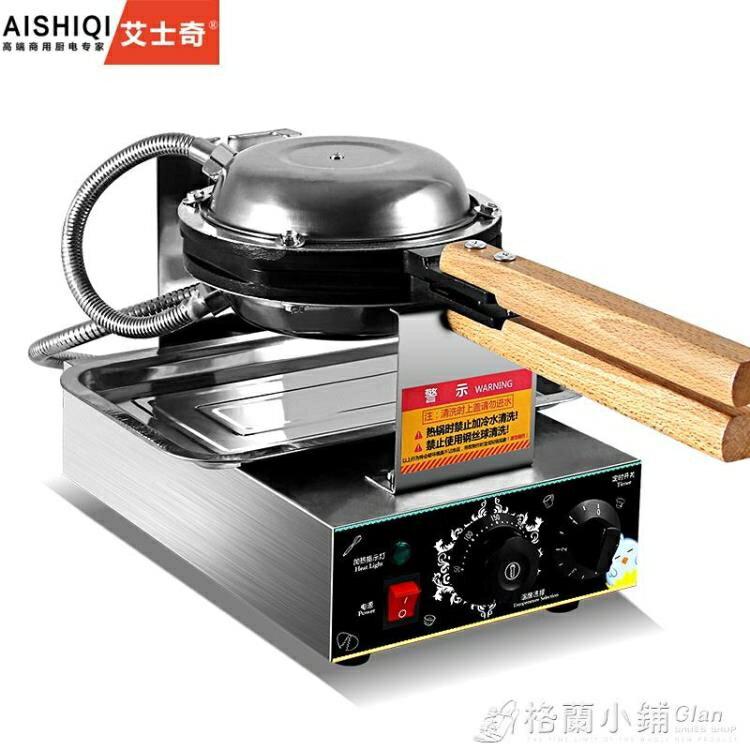 11.11 折扣 艾士奇香港雞蛋仔機商用家用蛋仔機電熱雞蛋餅機QQ蛋仔機器烤餅機ATF