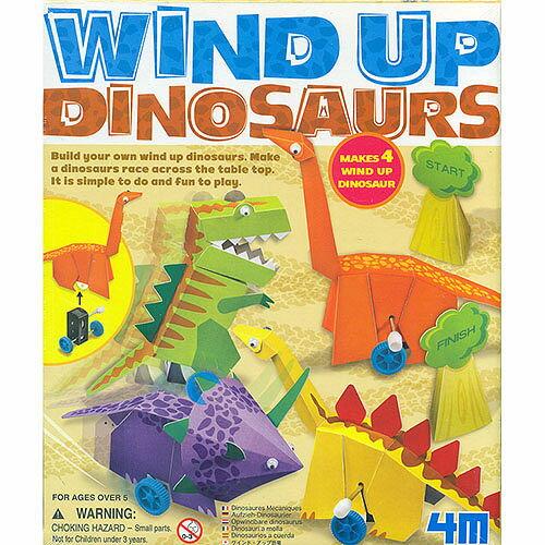 【 4M 美勞創作 】WIND UP DINOSAURS 機器恐龍樂園