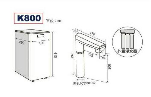 【Gleamous 格林姆斯】K800冷熱雙溫觸控出水廚下型加熱器飲水機(搭載3道式愛惠浦淨水器或RO淨水器)