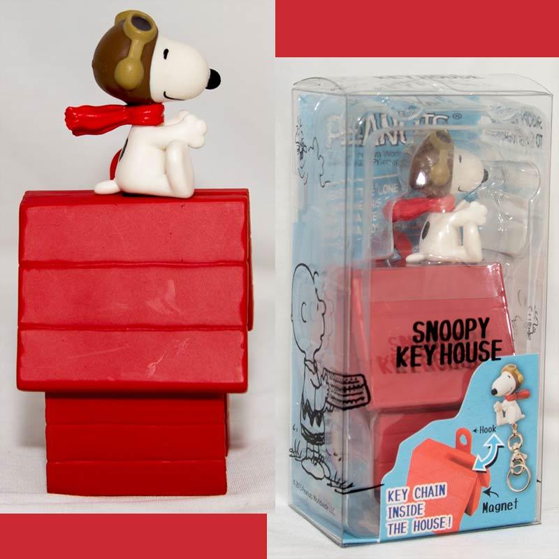 SNOOPY 史努比的家 鑰匙扣 磁鐵鑰匙盒 日本限定正版商品