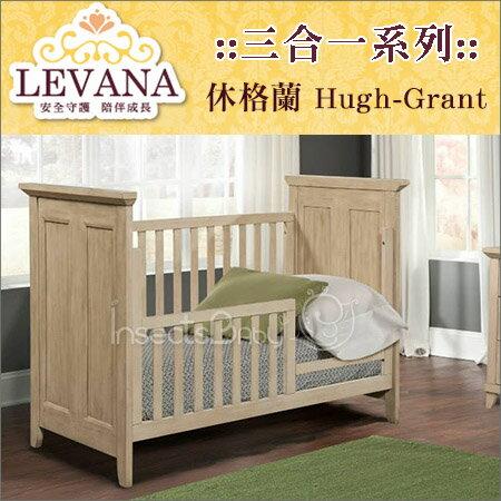 ✿蟲寶寶✿〈228限定活動〉【LEVANA】美式嬰兒成長床【三合一系列】休格蘭Hugh-Grant單床含床墊《現+預》