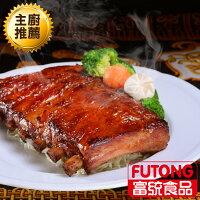 中秋節烤肉-肉類推薦到《缺貨中》【富統食品】煙燻豬肋排 (800g/包;約6人份)《免運費》就在富統食品推薦中秋節烤肉-肉類