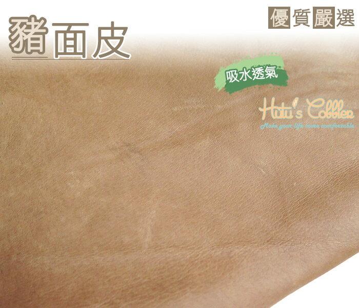 ○糊塗鞋匠○ 優質鞋材 U01 豬面皮 A級豬面皮 豬頭層皮 苯染豬面皮 整張出售