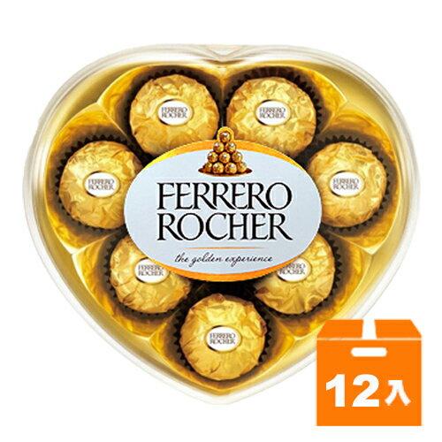 意大利 金莎 巧克力 心型禮盒 100g (12盒)/箱