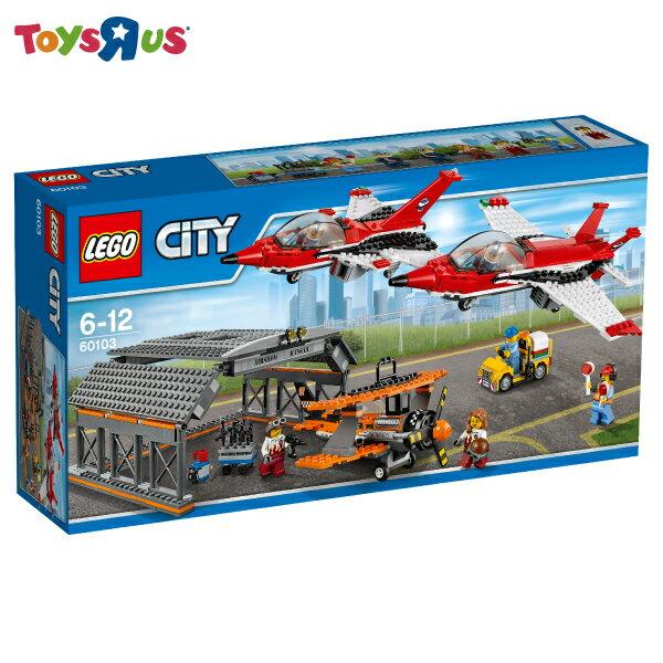 玩具反斗城 樂高 LEGO 機場航空表演~60103~~~