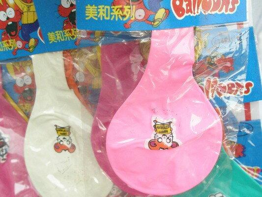 大氣球 15吋印圖汽球 大氣球(大2入/吊卡式)/{定10}一吊24包入(一包約2個入)