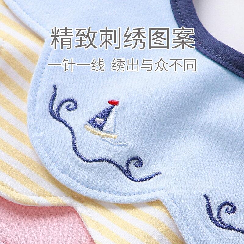 嬰兒口水圍兜防水 吃飯寶寶口水巾360度【免運】