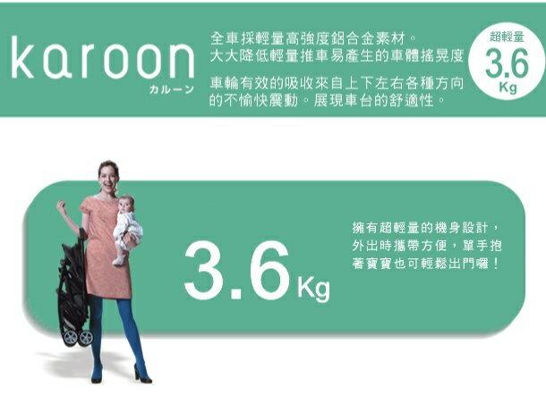 ★最後1台★aprica karoon雙向輕量型推車 - 浪漫粉紅PK『121婦嬰用品館』 1
