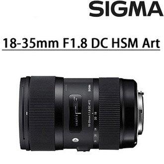 [滿3千,10%點數回饋]Sigma 18-35mm F1.8 DC HSM Art 恆伸公司貨