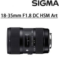 Canon鏡頭推薦到[滿3千,10%點數回饋]Sigma 18-35mm F1.8 DC HSM Art 恆伸公司貨就在Nikon-Mall推薦Canon鏡頭