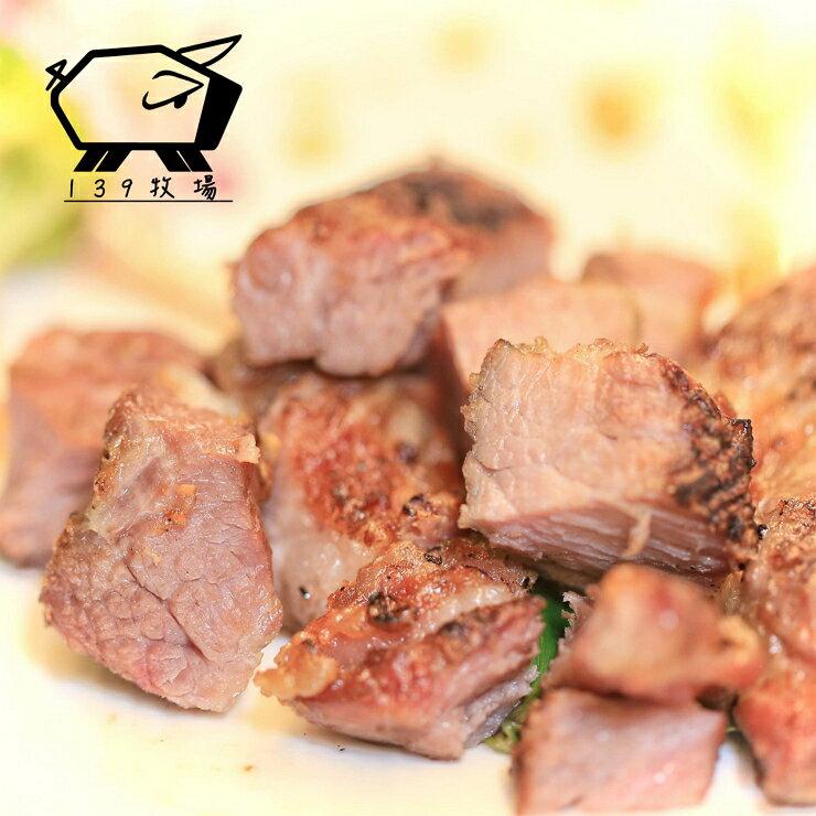 【139牧場】花椒梅花肉 480g±10% / 份 1