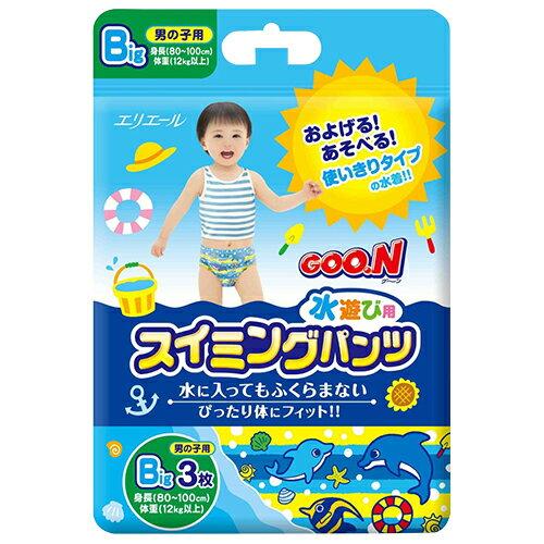 合康連鎖藥局:大王嬰兒戲水尿褲-男XL3片【合康連鎖藥局】