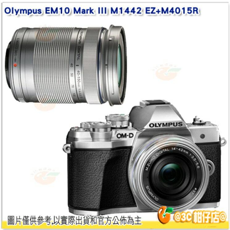 送64G95MB+副電+相機包+拭鏡筆等好禮 Olympus E-M10 Mark III 14-42mm EZ 電動鏡 + M4015R 雙鏡組 公司貨 EM10 III EM10 M3 M1442..