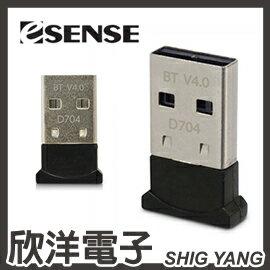 ※ 欣洋電子 ※ Esense D704 藍芽/藍牙迷你接收器 50米 V4.0 EDR (01-BMD704)