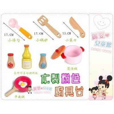 麗嬰兒童玩具館~扮家家酒-幼樂比大寶貝組合式木製粉色廚具台.仿真大廚房玩具組