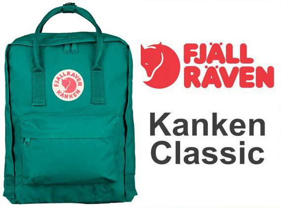 瑞典 FJALLRAVEN KANKEN  Classic 645 海洋綠 小狐狸包 0