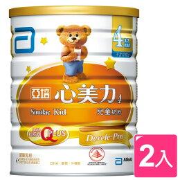亞培心美力4號兒童奶粉(1.7kg* 2)