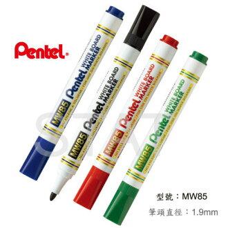 【飛龍 Pentel 白板筆】MW85 白板筆