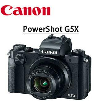 Canon PowerShot G5X 復古式類單眼數位相機