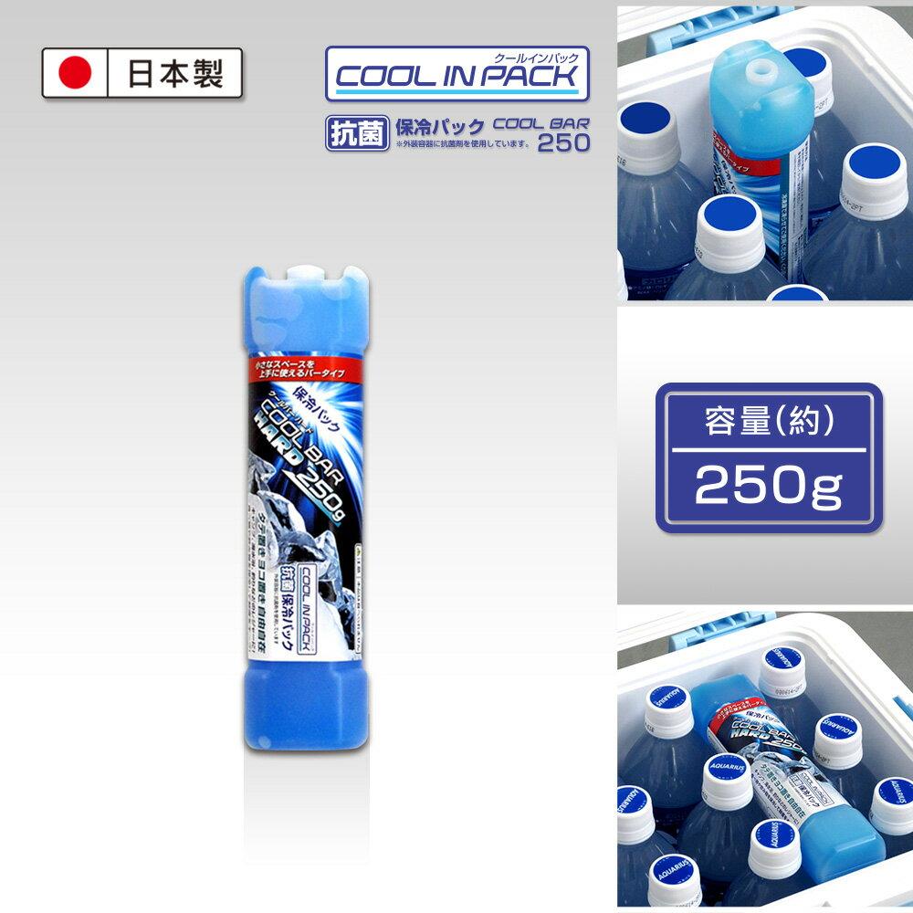 Montana日本製 i-beam 抗菌保冷冰磚 250g