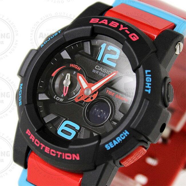 國外代購CASIO BABY-G 衝浪潮汐月相 BGA-180-4B 黑x紅撞色 雙顯 防水 手錶 腕錶 情侶錶