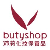 butyshop美妝保養旗艦館