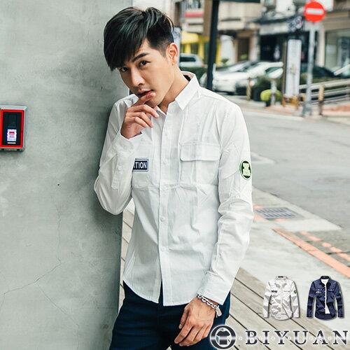 軍裝長袖襯衫【F50232】OBI YUAN韓版徽章貼布雙口袋素面襯衫 共2色