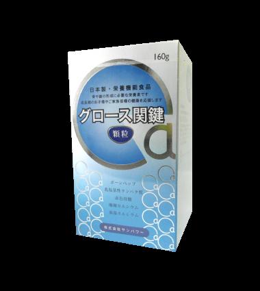 優高健顆粒160g【美十樂藥妝保健】