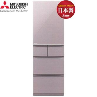 Mitsubishi 三菱 MR-B46Z-P-C 455L 5門 變頻電冰箱 日本原裝 (水晶粉)