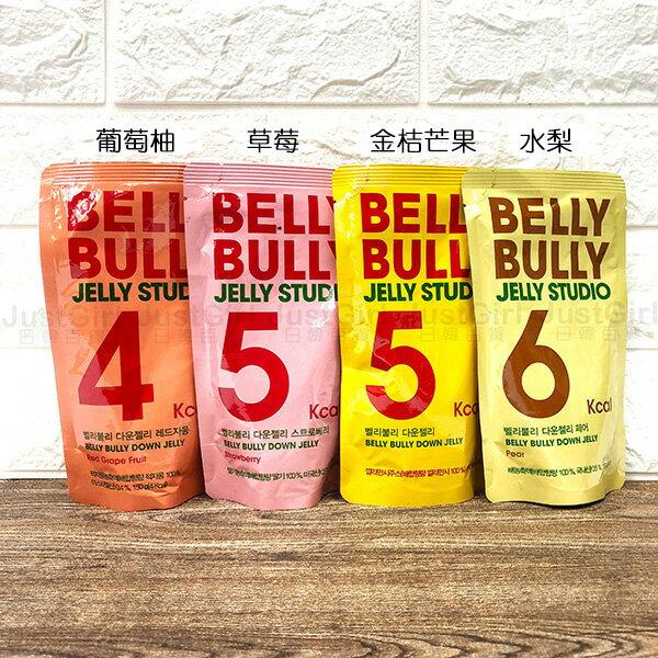新包裝BELLYBULLY低卡路里果凍果凍飲吸凍葡萄柚草莓金桔芒果水梨食品韓國製造進口JustGirl