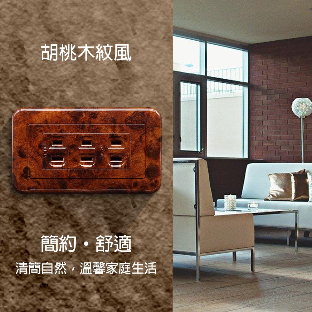 【朝日電工】 FK-H603AH 胡桃木紋大型聯蓋三插座組