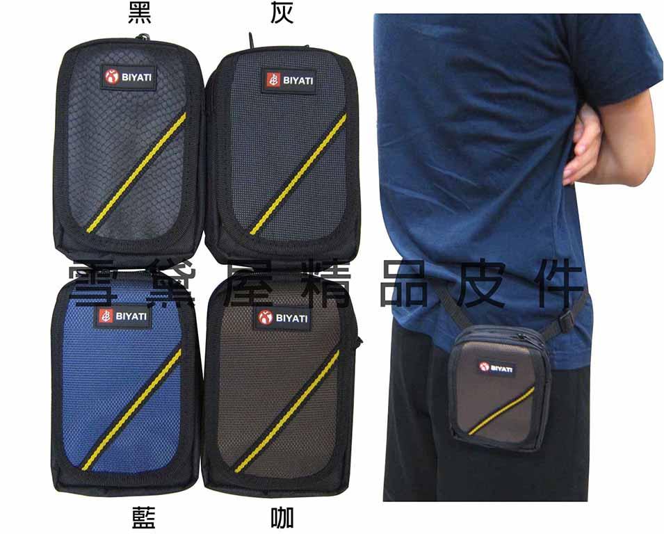 ^~雪黛屋^~BIYATI 腰包MIT製外袋可5吋手機穿過皮帶掛頸隨身物品 防水尼龍布二層