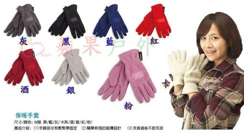 【【蘋果戶外】】Snow Travel AR-12 POLARTEC 保暖手套 刷毛手套 保暖手套 賞雪手套