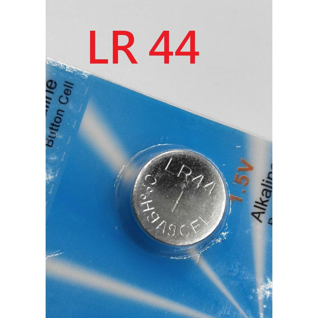 [開發票] LR44 水銀電池 鈕扣電池 1.5V  AG13