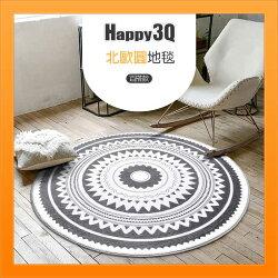 圓形地毯圓型地墊門墊床邊地墊北歐風臥室圖騰浴室家居-60CM/80CM/100CM【AAA2503】