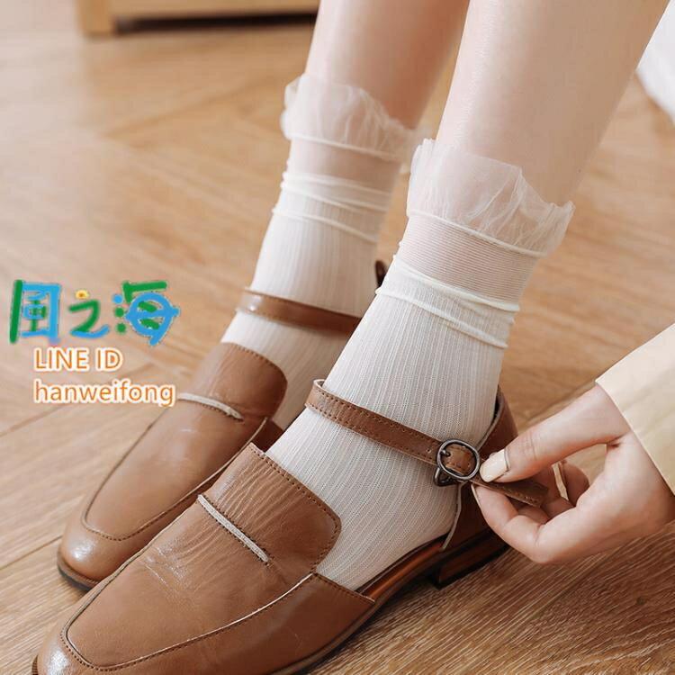 蕾絲襪 5雙裝 蕾絲襪女蕾絲花邊中筒襪薄款公主襪春秋潮長筒襪【風之海】