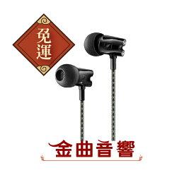 Sennheiser 森海賽爾 IE800 旗艦 耳道式耳機 | 金曲音響